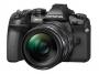 Olympus OM-D E-M1 II + ED 2,8/12-40 mm schwarz, Digitalkamera-Ki