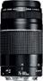 Sigma 70-300 mm F4,0-5,6 DG Makro-Objektiv CANON